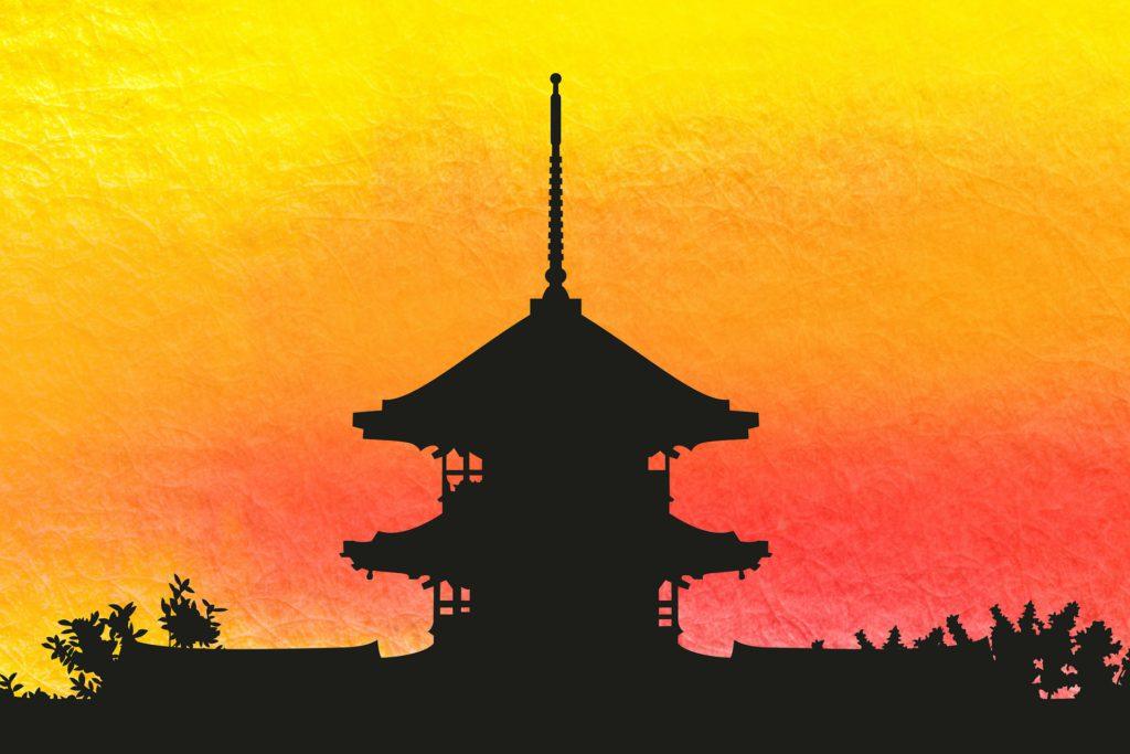 Terapia del agua, tradición japonesa